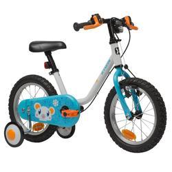 Btwin Decathlon Kids Cycle ARCTIC100